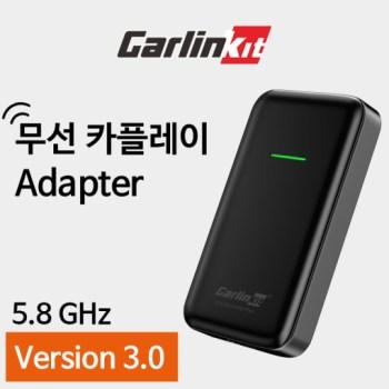 무선 카플레이 - 카링킷 3.0 공식 딜러 무선 카플레이 어댑터 Wireless Carplay Adapter, Carlinkit 3.0(화이트)