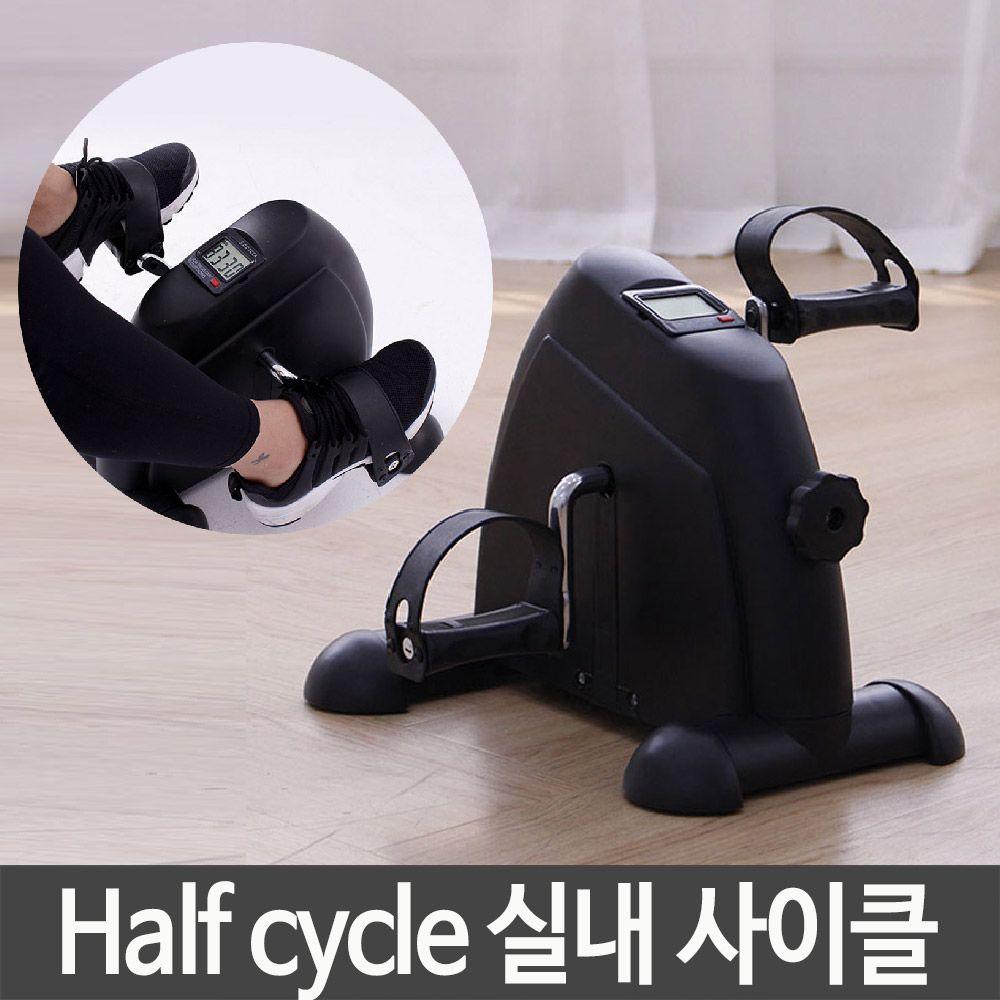 YJJKMALL_실내 사이클 Half cycle 바이크 가정 사무실 운동+DHKRWKWLrJF, 이상품이에요, 이상품이에요