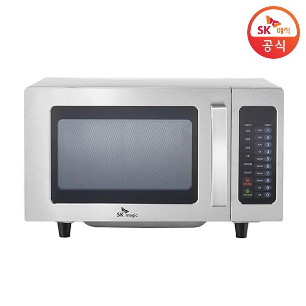 SK매직 대형 전자레인지 MWO-M1000, SK매직 대형 전자레인지 MWO-C1000