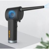 OPOLAR 송풍기 차량용 가정용 소형 송풍기 에어건 컴퓨터 자동차 틈새 청소 미니 에어콤푸레셔 USB충전 (TOP 5520826311)