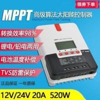 태양광설치 아파트태양광설치 MPPT 솔라컨트롤러 24V 소형 가정용 태양광발전시스템, 01 SRML2420520W (TOP 4679473615)