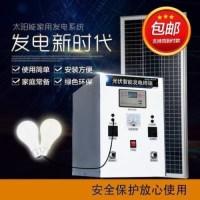 태양광설치 아파트태양광설치 태양광 패널 가정용  시스템, 06 태양광 패널 600와 400AH 배터리 (TOP 5201387937)
