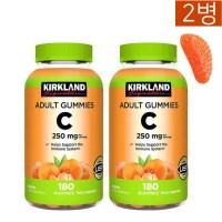 커클랜드 비타민C 250mg 180정 x 2병 구미 젤리 천연과일맛 / Kirkland Signature Vitamin C 250 mg for Adult (TOP 4957629308)