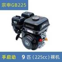 아세아관리기 엔진 교체용 9마력 전기시동 키시동 리코일 수동 신형 소음기 장착 부품, Zongshen. (TOP 5228081610)