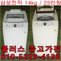 삼성전자 통돌이세탁기 14kg_(+플러스중고가전), 통돌이세탁기 14kg (TOP 1469287179)