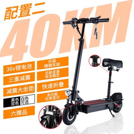 스마일직구 접이식 전동킥보드 36V 충전식 배터리