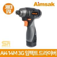 아임삭 AI414M3G 충전 임팩 드라이버 14.4V 배터리 2개 풀세트 (TOP 336868421)