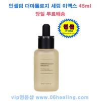 정품판매/ 이엑스 45ml /인셀덤 화장품/당일, 1병 (TOP 5546291092)