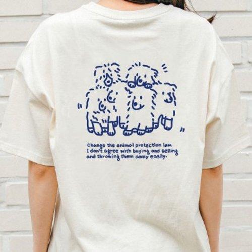 [텐바이텐] [Organic cotton] 비글구조네트워크 곰돌이 블루