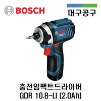 보쉬 충전임팩트드라이버 GDR10.8-LI 10.8V 2.0Ah 배터리2, 10.8V 2.0AH 밧데리 2개 (TOP 3457618)