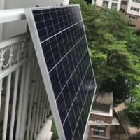 가정용 아파트 태양광 미니태양광 패널 발전기 설치 서울 정부지원 90% 신청 (TOP 5279072401)