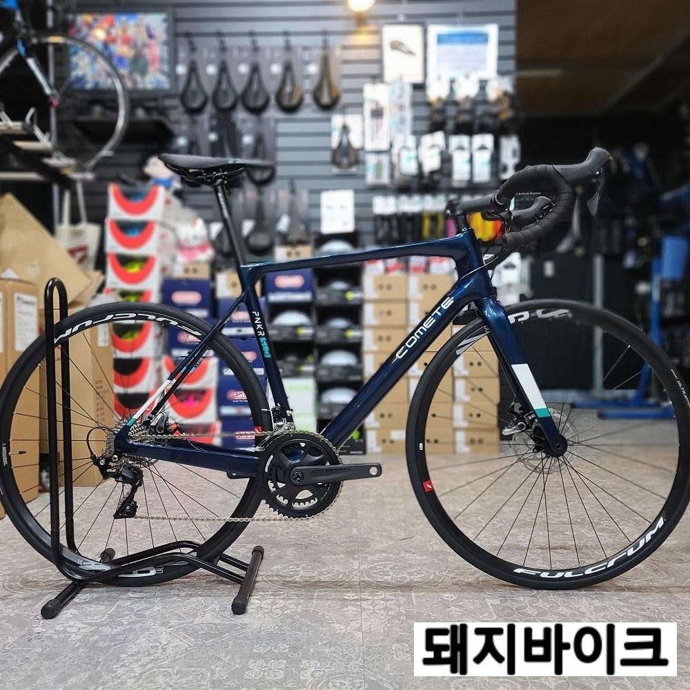 코메트 페인킬러 SLD 카본 105 디스크 로드 자전거 / 돼지바이크, S(470)