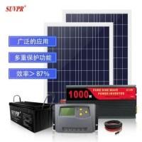 태양광설치 아파트태양광설치 황금대 태양광발전 소형가정 12v 회전 220v, 09 60A 패션형 PWM 제어기 (TOP 5341129855)