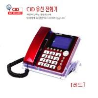 뉴썬 강력벨 LED램프 발신자표시 전화기 NS-907, 레드 (TOP 164604484)