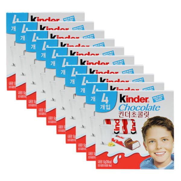 킨더 초콜릿(50g)*10개, 50g, 10개