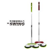 스윙 이지 스윙청소기2000 EZ SWING-2000 무선물걸레청소기, 레드 (TOP 47340996)
