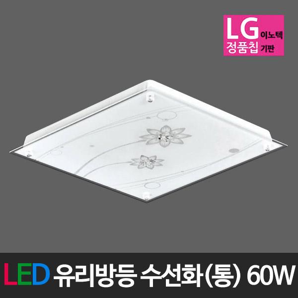 LED방등 LED거실등 LED조명 LED등 LED모듈 LED주방등 모음, 08_LED 유리방등 수선화 통 60W LG칩 LED조명