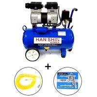 HANSHIN 추천 가정용 콤프레셔 2.5마력 30리터 + 에어건 호스포함 HST-2530 (TOP 146568197)