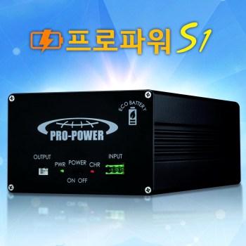 블박보조배터리 - 프로파워 S1 블랙박스 보조배터리 BLB-P435S
