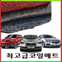 렉스턴스포츠 코일매트/한대분/스프링매트/발판/깔판, 레드 (TOP 164198960)
