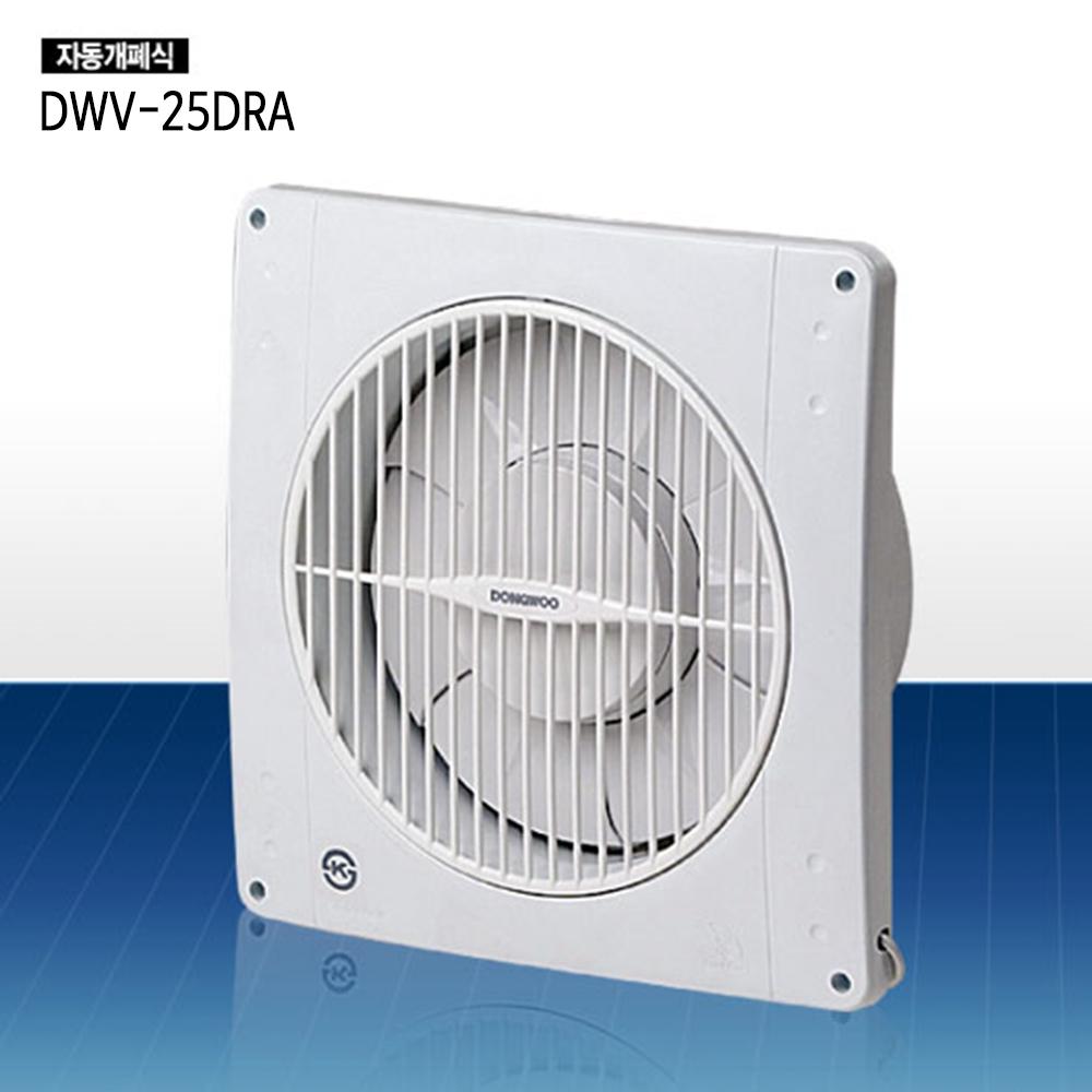 도리도리 DWV-25DRA 식당 가정용 업소용 자동개폐식 환풍기