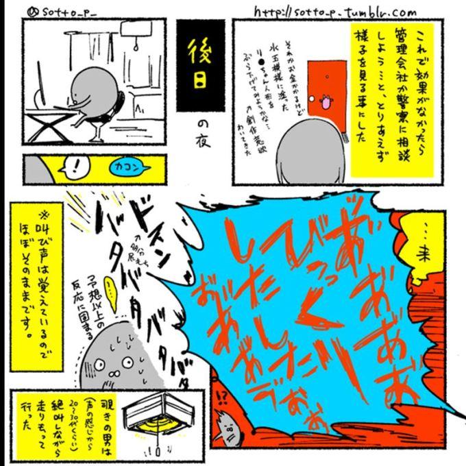 郵便受け04_R