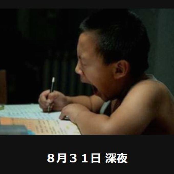 大喜利 子供17