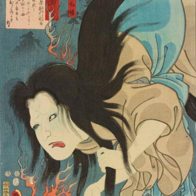 怖い浮世絵2