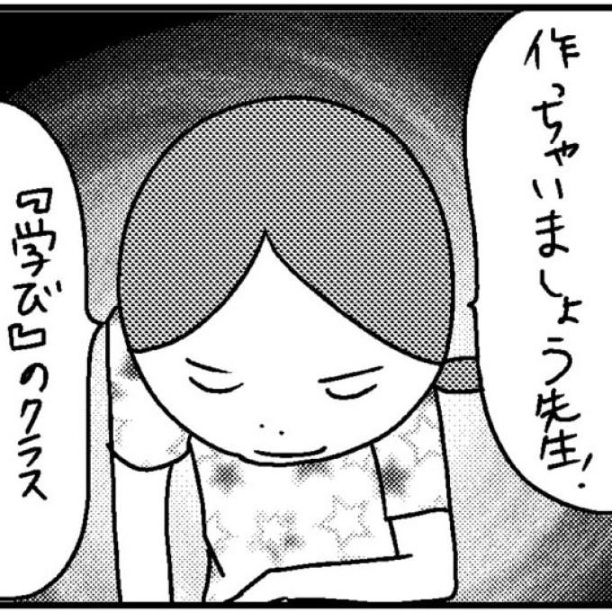 このばし日記8
