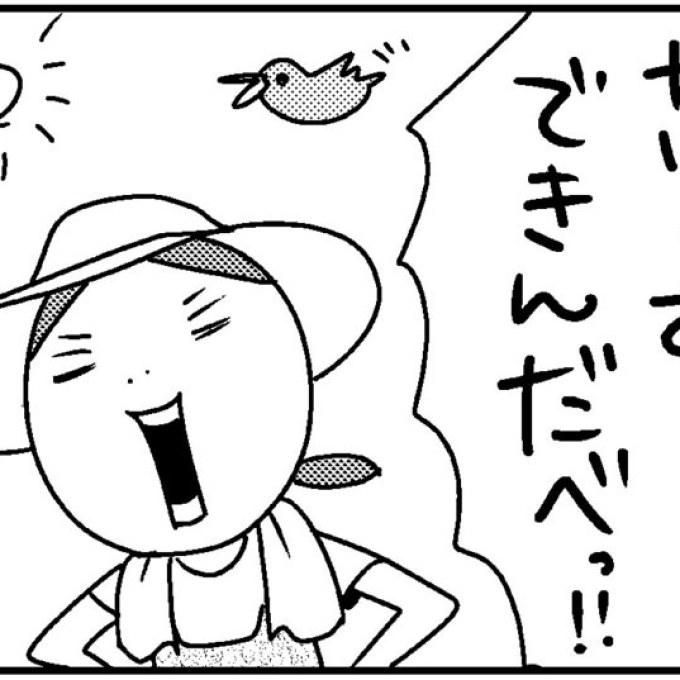 このばし日記10