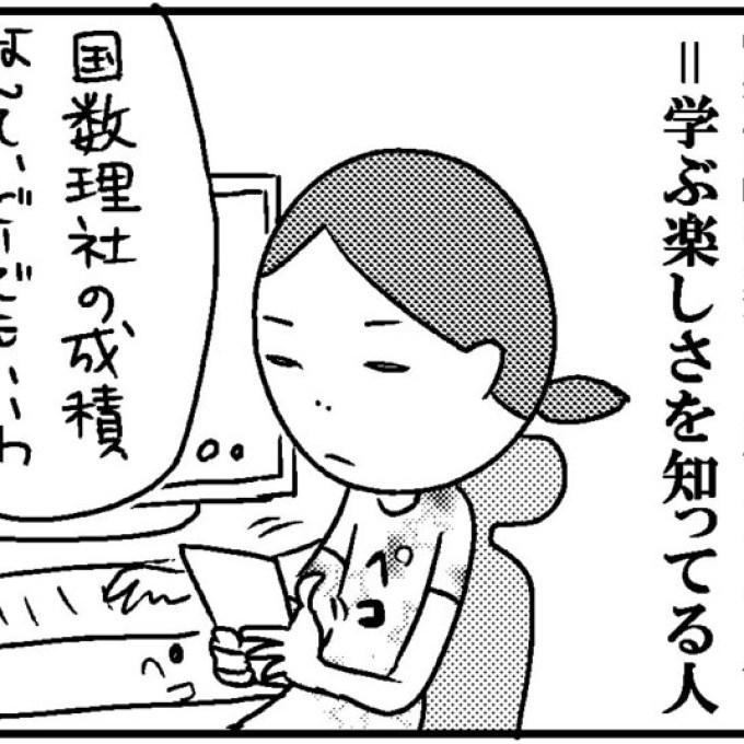 このばし日記4