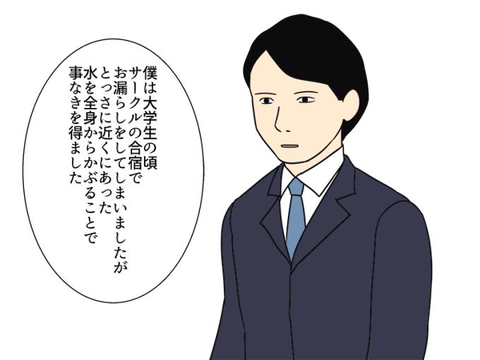 蟆ア閨キ豢サ蜍輔う繝ゥ繧ケ繝・蟆ア閨キ0008