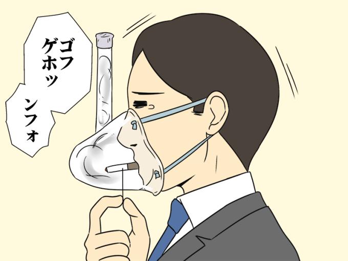 タバコ0001