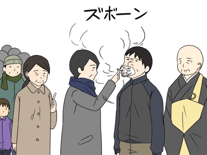タバコ0007