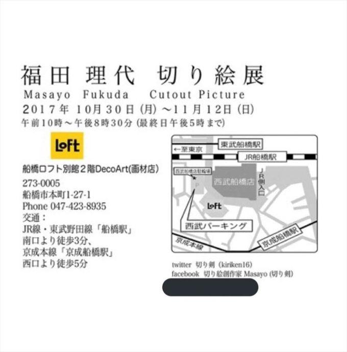 DKXs_20UMAAry4B_R