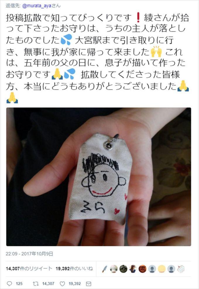 tatsukochan_R