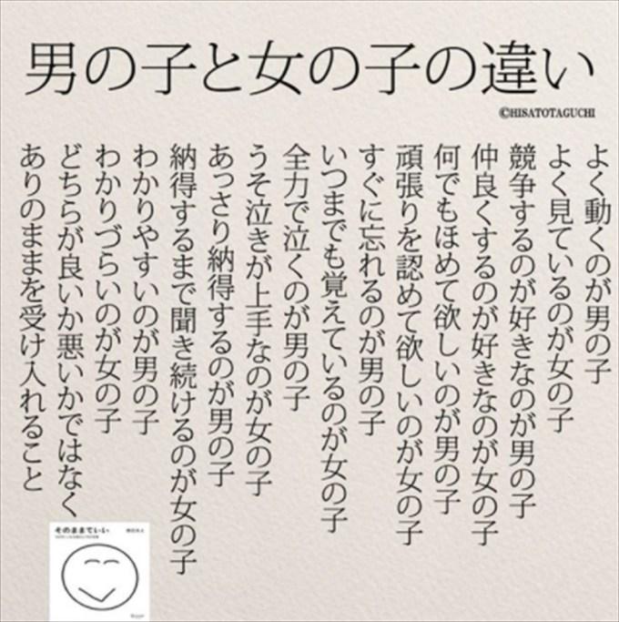SnapCrab_NoName_2017-12-19_12-47-28_No-00_R