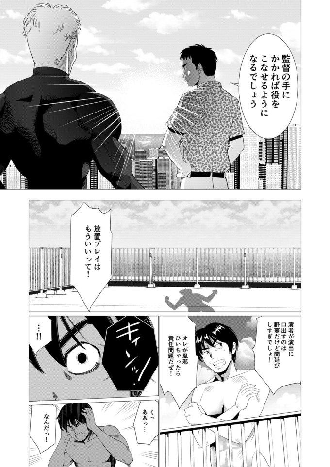 島漫画1_011