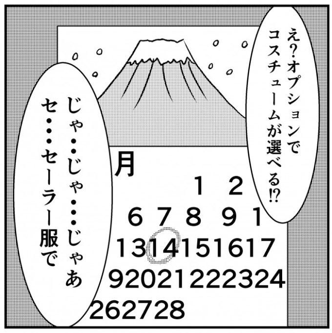 4b0868fc9eb3997f34533da1dc58ea73_3