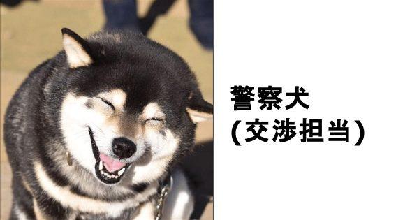 笑顔のボケて