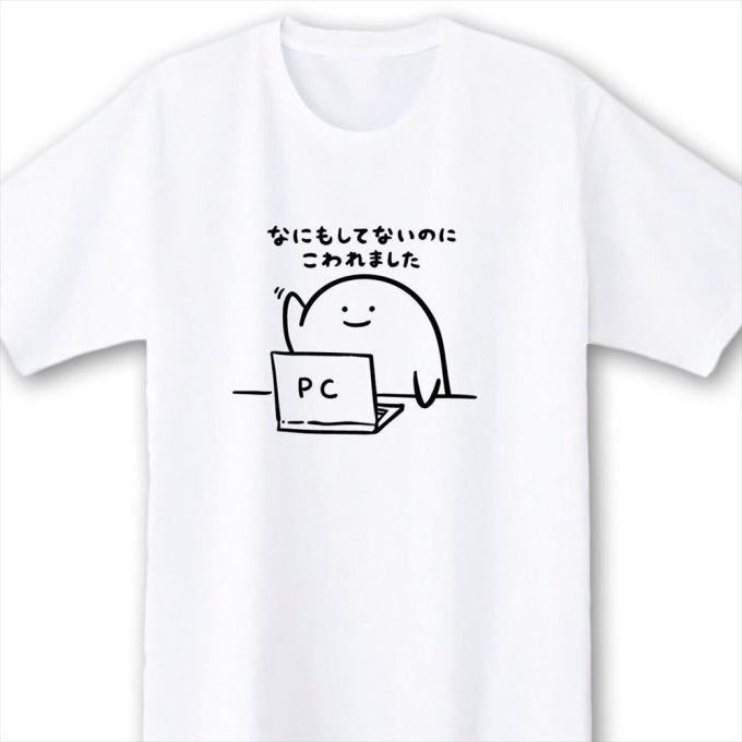 PCTシャツ