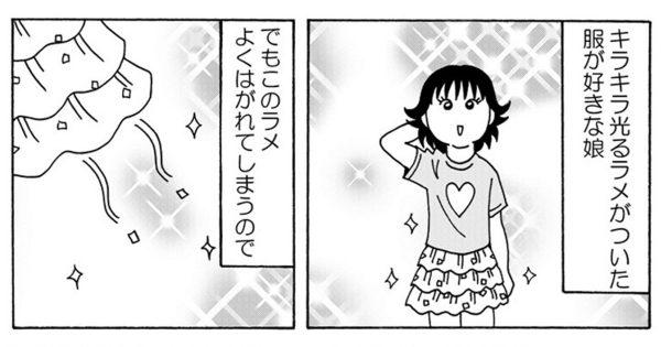 shuttyoukyounoyokoyamake3