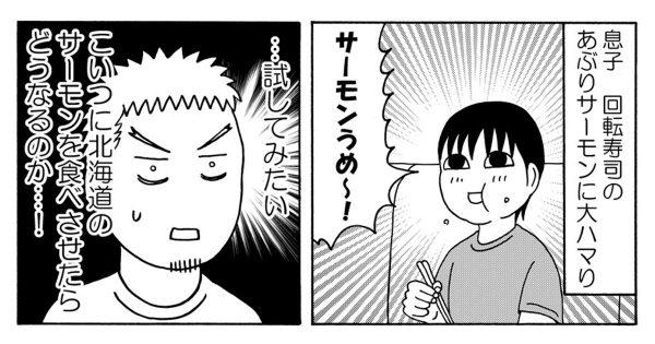 yokoyamake8