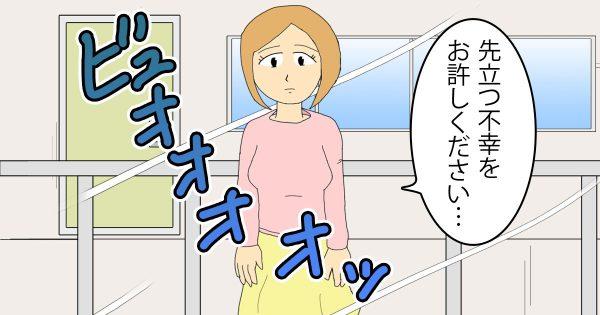 47話アイキャッチc