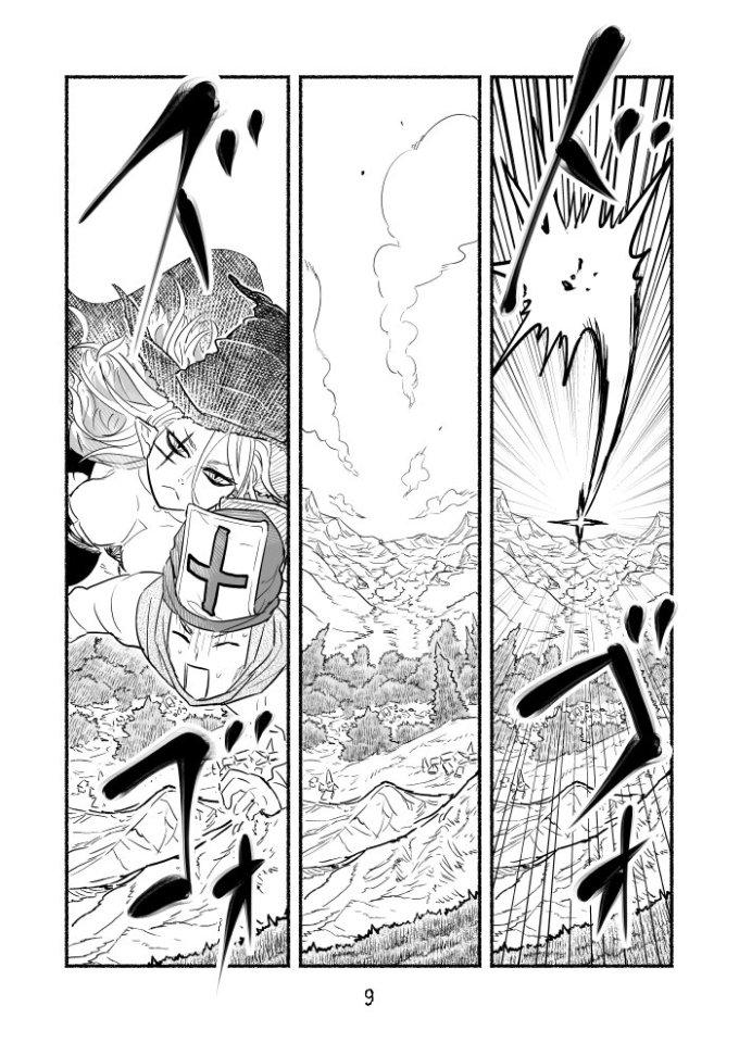 魔王四柱の最強魔女だけど、子育てで忙しいから勇者とかどうでもいい09