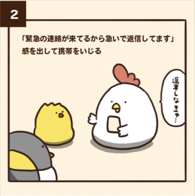 SnapCrab_NoName_2019-3-14_18-25-57_No-00_R