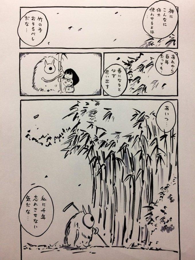 竹林の唄04