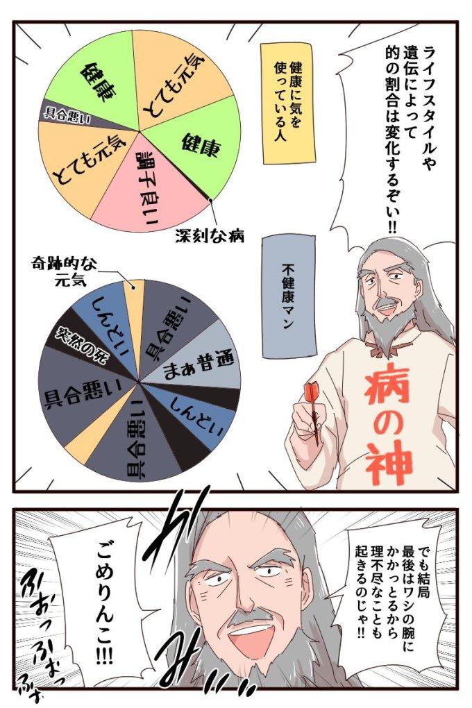 こういう神03