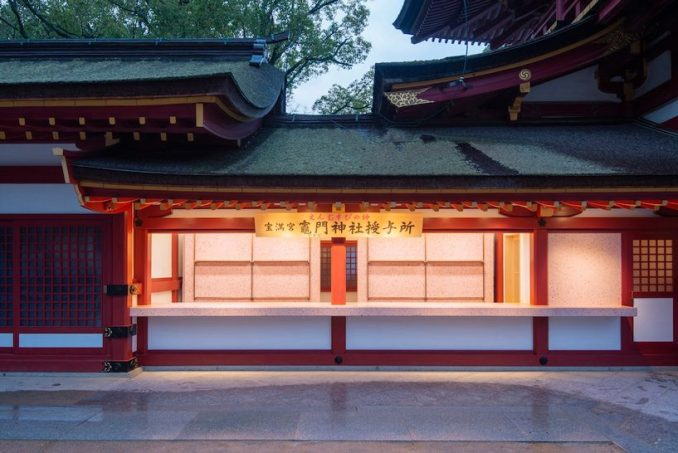 CASE-REAL renovates japanese shrine with gold and pink terrazzo tiles