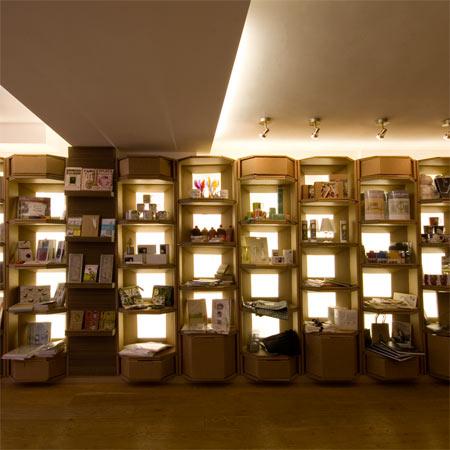 Magma Art Bookshop By Blustin Heath Design Dezeen